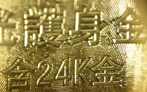 Kinesiskt guld av 24 karat