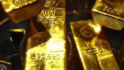 etf-fond-gdx-guld.png