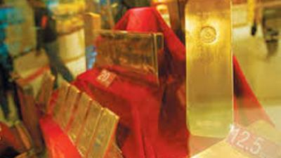 guldhandel-interbank-kina.png