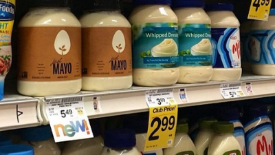 just-mayo-hyllan-hampton.png