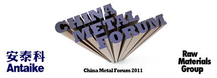 China Metal Forum - Konferens i Stockholm om metallmarknaden och Kina