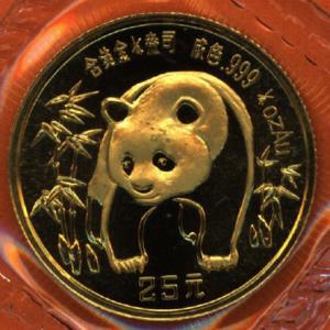 Chinese Gold Pandas - De populära guldmynten från Kina