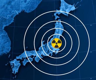Karta över Fukushima och Japan