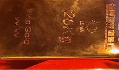 Utsikten för guld år 2014