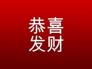 Efterfrågan på guld ökar vid nyår i Kina