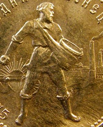 Guld i Ryssland