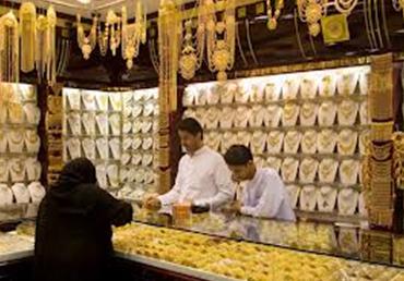 Guldhandel i Indien