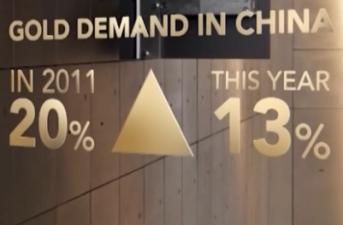 Det nya guldvalvet i Hong Kong