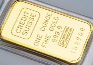 Vad hände med guldet hos den etiopiska centralbanken?