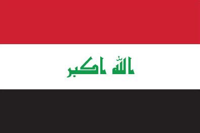 Flagga för Irak