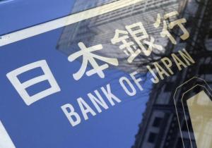 Japanska centralbanken ger obligationsköpare guldmynt