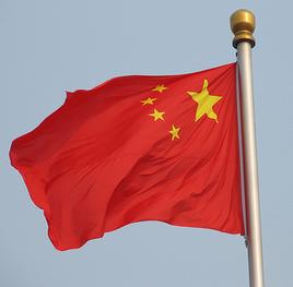 Den kinesiska flaggan