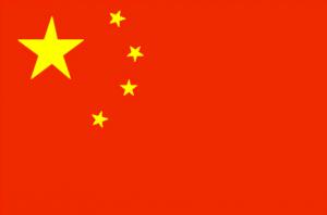 Kina i mega-trend för råvaror