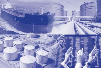 Hur råvaruhandel och firmorna aktiva på marknaden fungerar