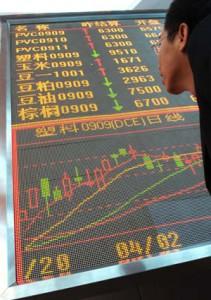 Marknadsplats för plats i Kina