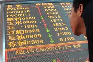 Kinesisk börs erbjuder världen en marknad för handel i plast