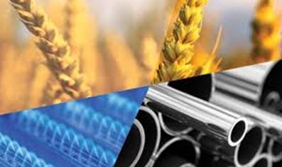 Råvaror (commodities) på marknaden