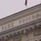 Bank i Ryssland