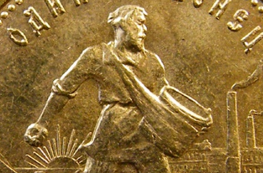 rysslands-guld.png
