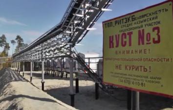 Ryssland försöker få upp sin skifferolja