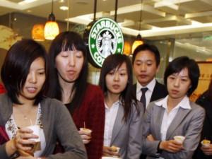 Starbucks - Konsumtion av kaffe i Kina