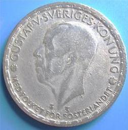 Svensk enkrona - Ett mynt med silver