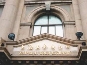 The Shanghai Gold Exchange höjer marginalkraven för guldhandel