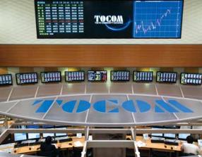 Råvarubörsen i Japan, Tocom, Tokyo Commmodity Exchange