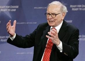 Warren Buffett - En av världens mest framgångsrika investerare