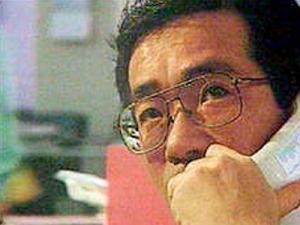 Yasuo Hamanaka - Mr Copper - Manipulerade kopparmarknaden