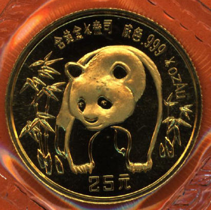chinese-gold-pandas-guldmynt.png